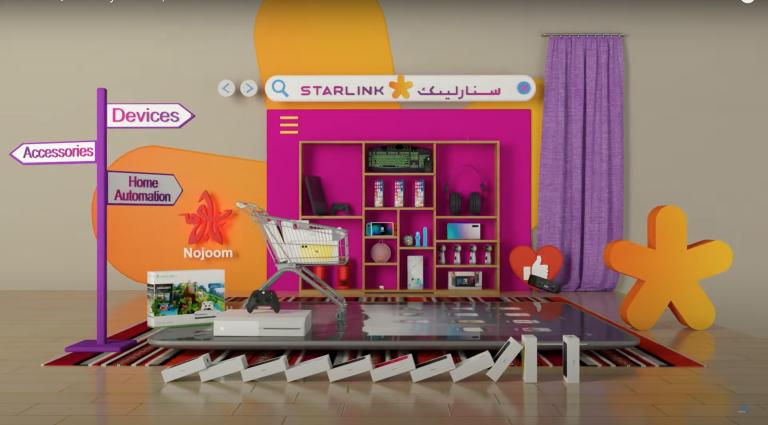 Starlink Qatar