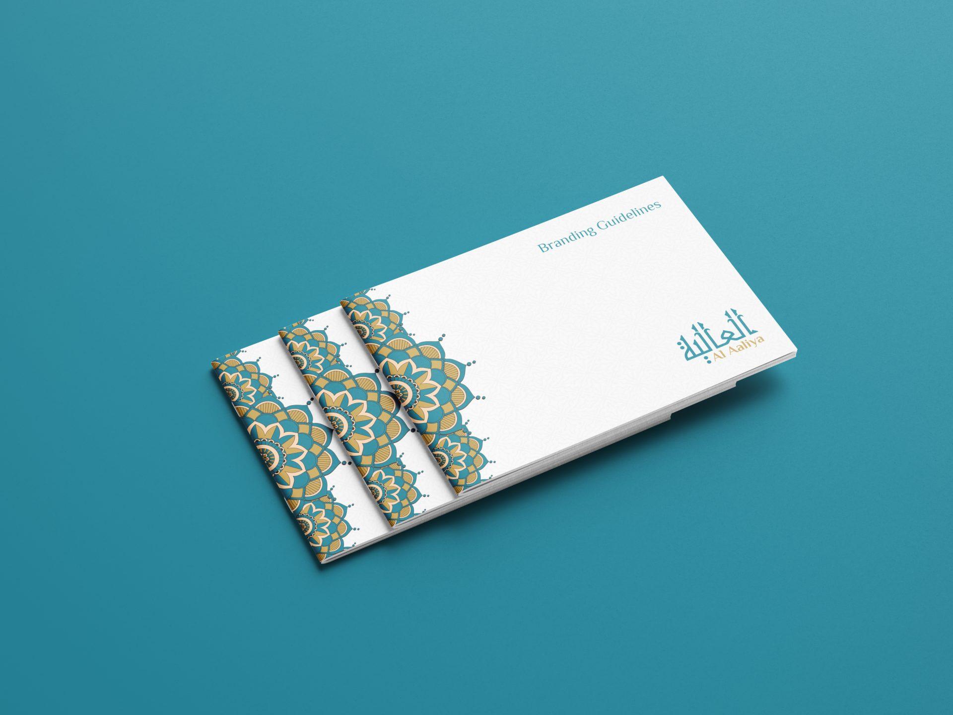 Al Aaliya Branding