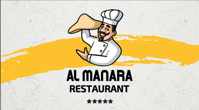 Al Manara Restaurant